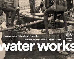 waterworks2016
